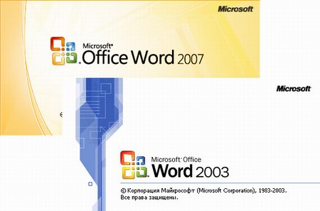 Microsoft Office 2003 File Format Converters